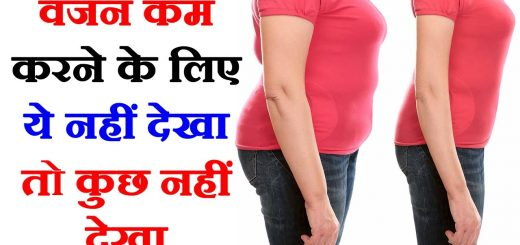How to lose weight without dieting and exercise in hindi